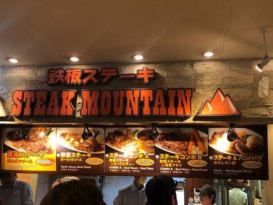 Steak Mountain Gotemba Premium Outlet Restaurant Reviews