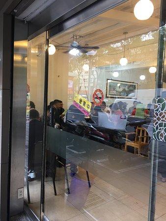盛記飯麵小館 (新店) - 餐廳/美食評論 - TripAdvisor