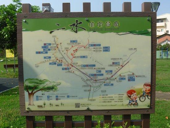 (二水, 彰化)二水觀光自行車道 - 旅遊景點評論 - TripAdvisor