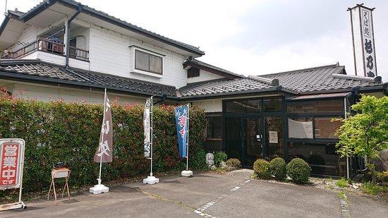 Suginoya Tomioka Restaurant Reviews Photos Phone