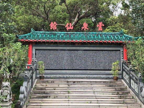 雲泉仙館 (香港) - 旅遊景點評論 - TripAdvisor