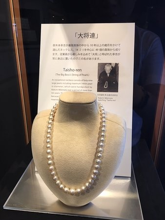 Mikimoto Taisho-ren / Boss's Necklace