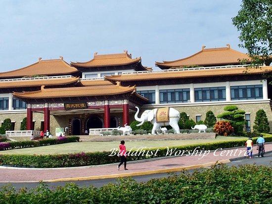 Fo Guang Shan Buddha Museum. Dashu District - TripAdvisor