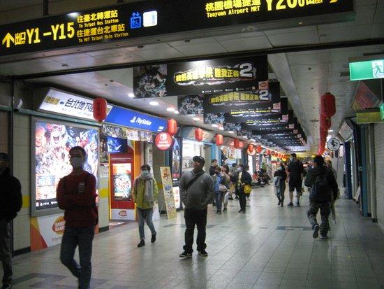 臺北地下街 (Datong) - 旅游景點點評 - Tripadvisor