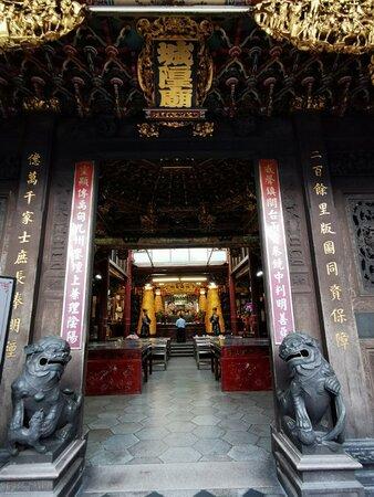 (北區, 新竹)新竹城隍廟 - 旅遊景點評論 - Tripadvisor