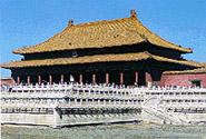 Istana Kekaisaran Dinasti Ming dan Qing di Beijing dan Shenyang
