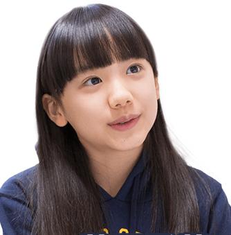 「芦田愛菜 現在」の画像検索結果