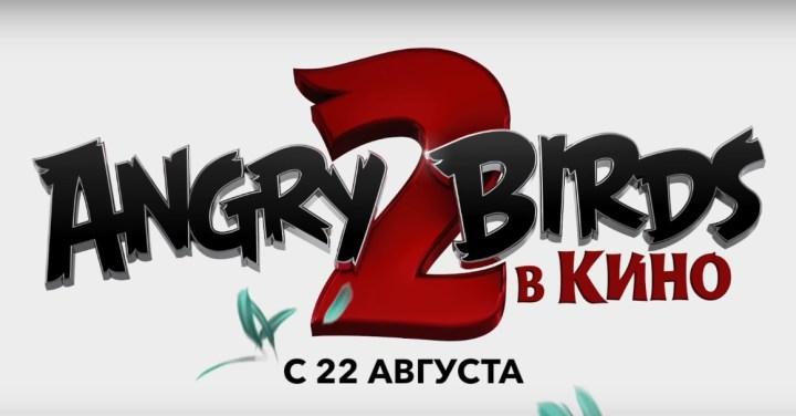 Easter birds 2