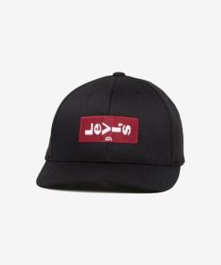 Levi's Șapcă de baseball pentru Bărbați - 90543 - culoarea Negru