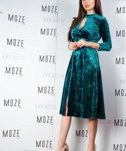 Rochie cu fusta evazata si guler Verde 34