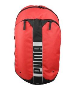 Rucsac unisex Puma Deck Backpack II 07510206