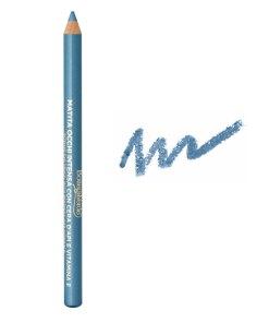 Creion de ochi contur intens cu ceara si vitamina E 162046