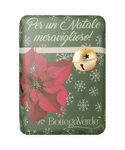 Sapun parfumat cu arome dulce, editie limitata 163271