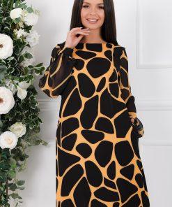 Rochie Teresa neagra cu imprimeu galben tip zebra