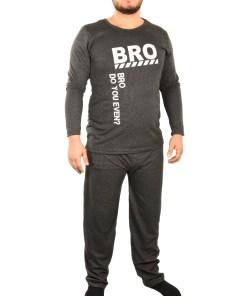 Pijama gri BRO/DENIM - cod 40685