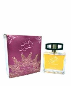 Apa de parfum Ard al Zaafaran Shams al Shamoos pentru barbati