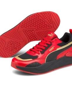Pantofi sport barbati Puma X-ray 2 37310816