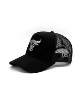 Sapca unisex New Era New Era BOB Team Logo Chicago Bulls 12523913