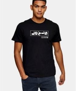 LEVI'S 'Lazy Tab' T-Shirt, schwarz, SCHWARZ