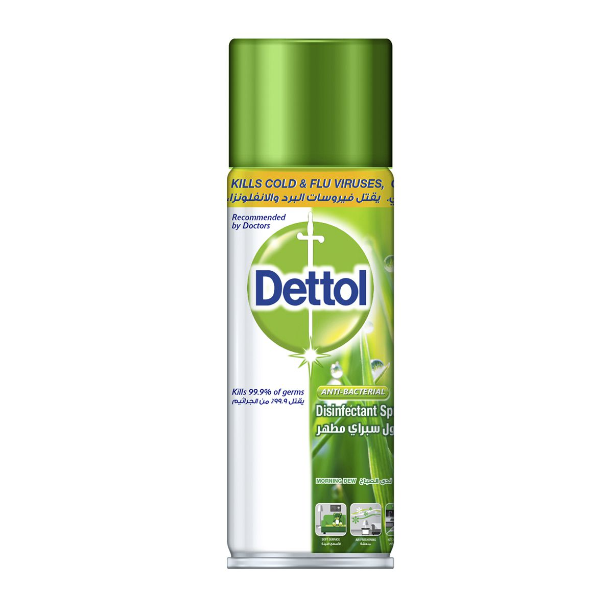 sofa disinfectant spray sofas manufacturers uk dettol surface morning dew