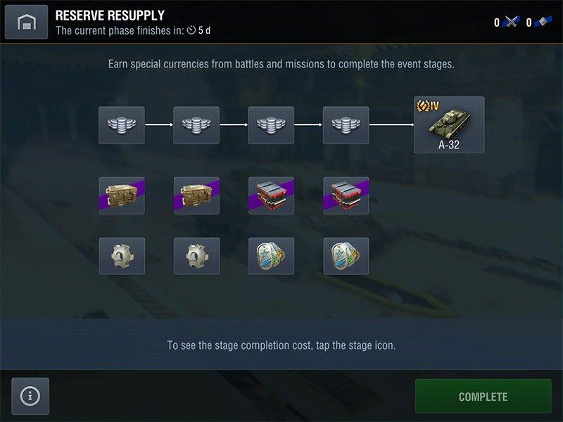 reserve-resupply--screenshot-EN.jpg