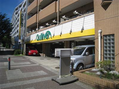 ガリバー東戸塚店