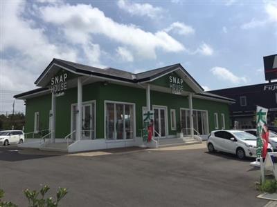 ガリバースナップハウス水戸南インター店