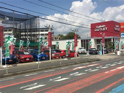 ガリバーアウトレット豊川インター店
