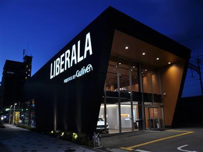 LIBERALA西宮輸入車店