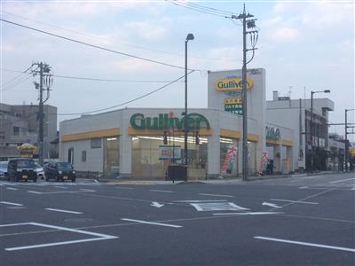 ガリバー金沢増泉店