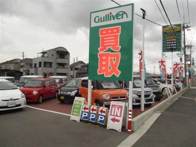 ガリバー和歌山狐島店
