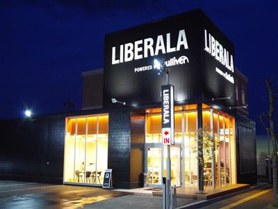 LIBERALA八戸輸入車店