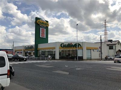 ガリバー4号草加店