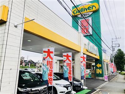 ガリバー熊谷店