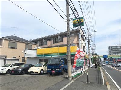 ガリバー藤沢北店