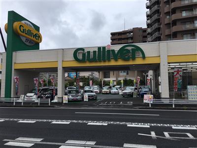 ガリバー6号柏店