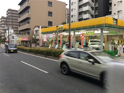 ガリバー国道2号西淀川店