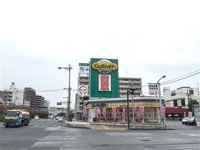 ガリバー東神奈川店