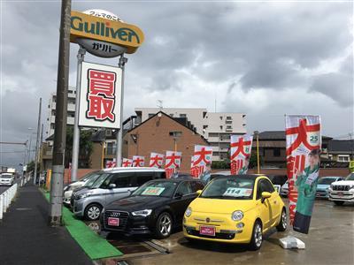 ガリバー松戸中央店
