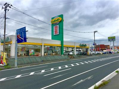 ガリバー4号盛岡北店