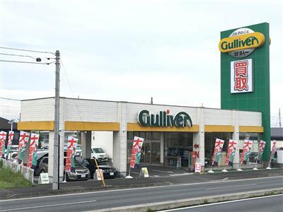 ガリバー16号狭山店