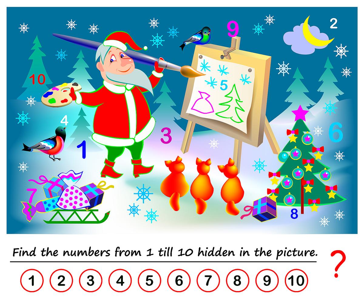Christmas Game Amp Activity Pages For Kids 10 Free Holiday