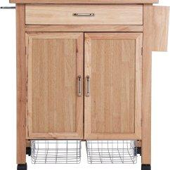 Wooden Kitchen Chairs Argos Xl Zero Gravity Lounge Chair Sale On Home Tollerton Trolley