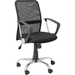 Mesh Back Chairs For Office Cooling Gel Pad Chair Buy Argos Home Black Mid Adjustable