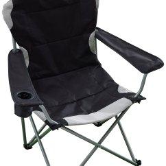 Folding Chair Bed Argos Graco High Sale On Regatta Black Kruza Camping Now