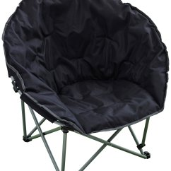 Inflatable Camping Sofa Argos Value City Sofas Chair Find It For Less