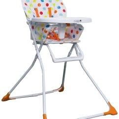 Portable Chairs Argos Santa Hat Christmas Chair Covers Cuggl Mushroom Folding Highchair