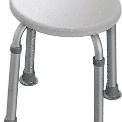 Chair Stool Argos Nursery Rocking Chairs Canada Buy Round Shower Height Adjustable