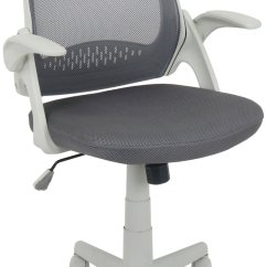 Office Chair Not Revolving Cover Express Ann Arbor Chairs Desk Argos Home Turing Grey