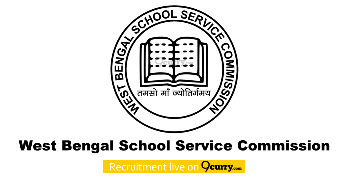 West Bengal School Service Commission Answer Key 2017